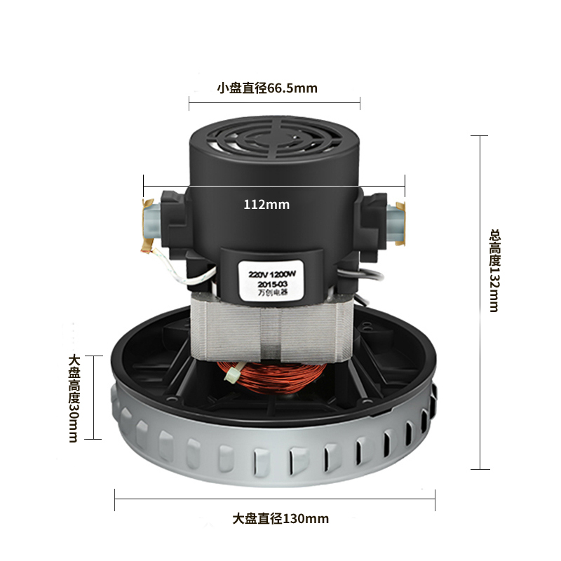 220V 1200W Universal Vacuum Cleaner Motor 130mm Diameter for Karcher Philips Midea Rowenta Vacuum Parts Copper Wire Motor new copper blower hcx110 p vacuum cleaner motor lt 1090c h vacuum cleaner parts