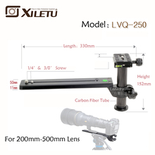 Xiletu LVQ-250 Telephoto Zoom Lens Bracket Adapter Tripod Monopods With 1/4-3/8inch Screw Quick Release Plate