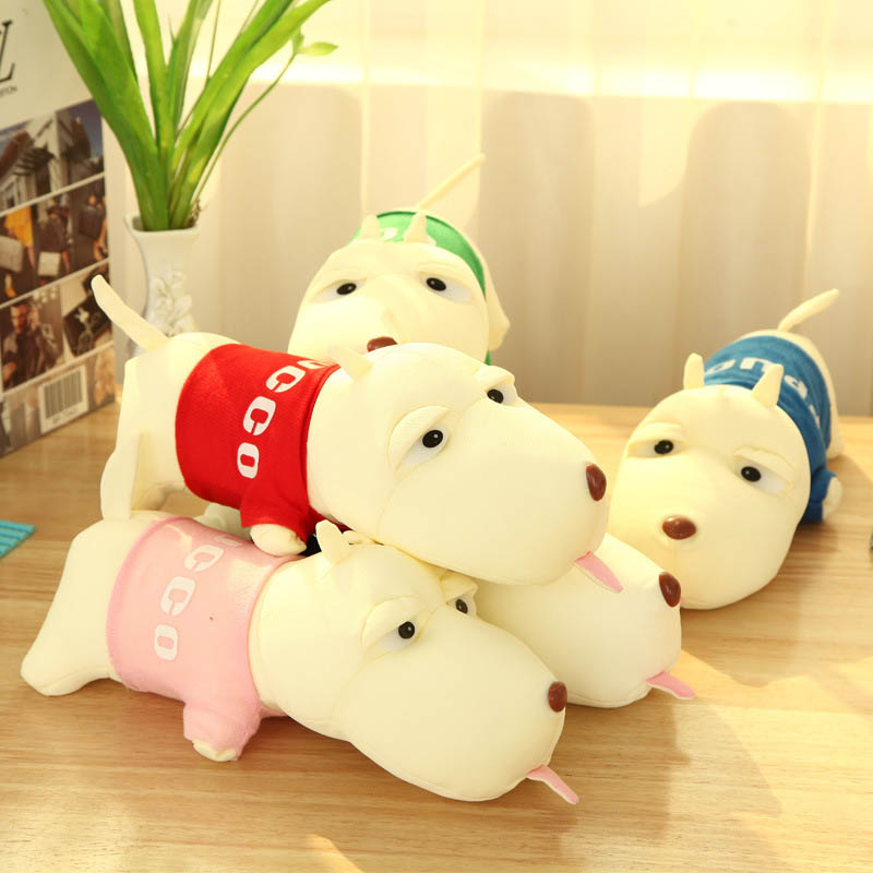 Car Deodorant Dog Plush Toys Bamboo Charcoal Bag  Cartoon  Freshener 1 PC Lessen Radiation Decoration Toys Purify Auto Air