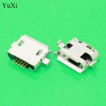 YuXi All copper MicroUSB socket/jack MK5P Mike 5 P MINIUSB Micro USB female 5 foot patch for cellphone(China)