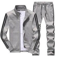 Для мужчин наборы Новые осень-зима Для мужчин спортивная комплект из 2 частей спортивный костюм куртка + брюки костюм мужской костюм Азии Размеры M-4XL