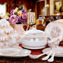 Jingdezhen 56 high quality ceramic bone china tableware bowl dish dish Spoon Set housewarming gifts