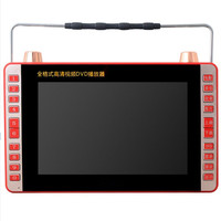 Portable video DVD11 inch HD DVD player to watch a movie machine, TV with Moving evd player, 9 inch screen MP3 Speaker Radio