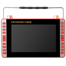 Portable video DVD11 inch HD DVD player to watch a movie machine, TV with Moving evd player, 9-inch screen MP3 Speaker Radio