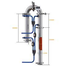 Destillation tower einzel verkauf mit kupfer net haushalt destillation brau ausrüstung alkohol herstellung destillation turm