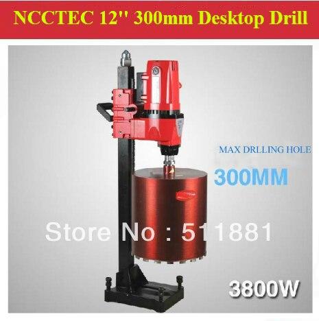 12 ''300mm DESKTOP Diamante Nucleo Drill Macchina TRASPORTO LIBERO | piano del muro di Cemento macchina di perforazione idrica | 5hp con interruttore di protezione