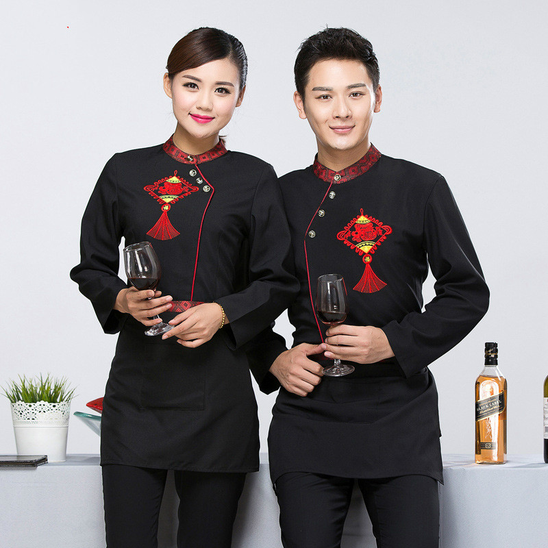 Us 24 72 20 Off Hotel Server Uniform Autumn Winter Long Sleeve Female Restaurant Waiter Work Wear Western Style Food Waiterss Work Overalls In Chef