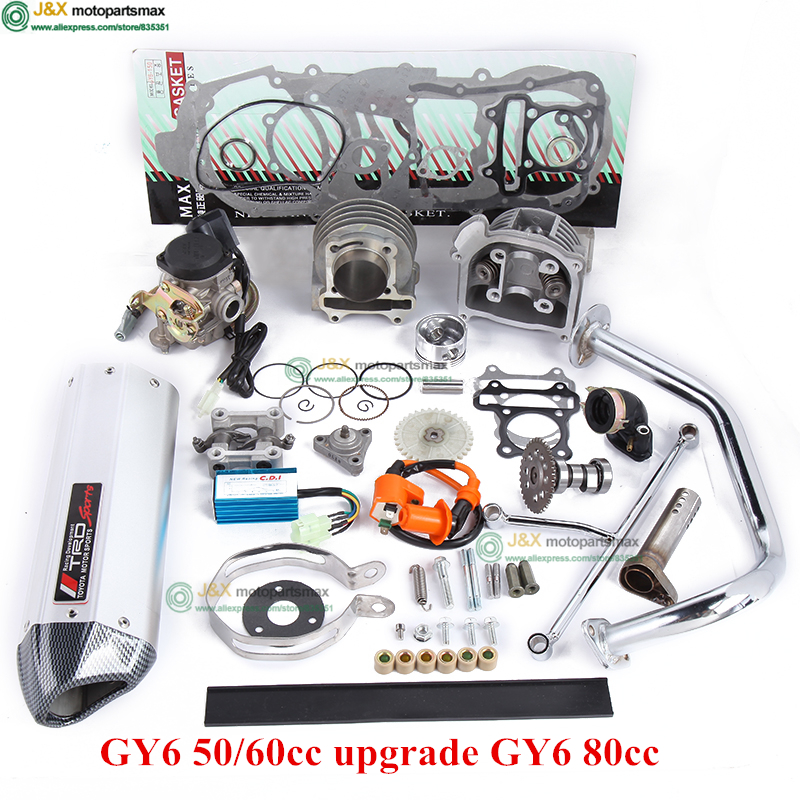 GY6 50/60/80cc upgrade GY6 100cc QMB139 4 STROKE bore 50MM CYLINDER KIT ANDRacing A9 Camshaft carburetor CDI COIL Exhaust gy6