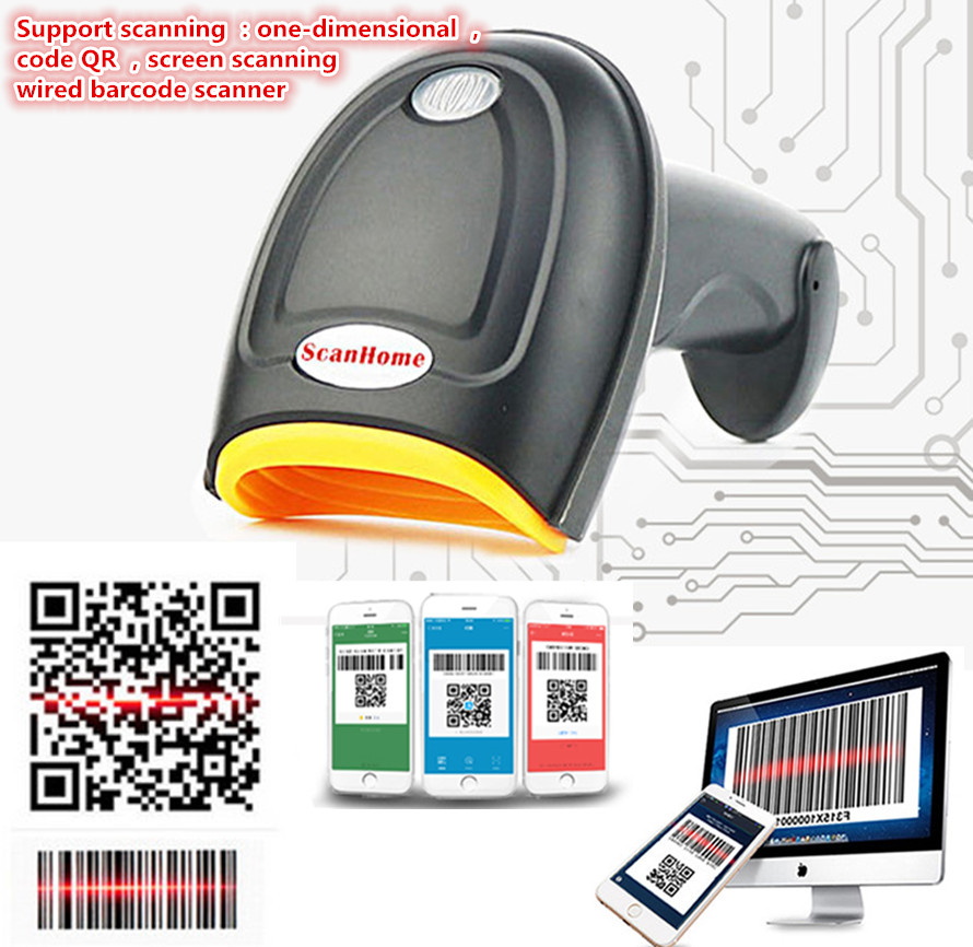 NEW USB wired Bar Scanner Sokongan imbasan kod satu dimensi kod dua dimensi skrin telefon mengimbas pasar raya Runcit