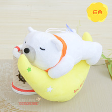 small cute white teddy bear toy plush cartoon bear doll on the moon gift about 20cm