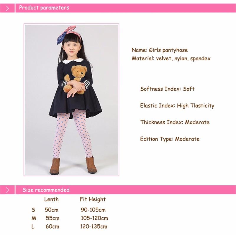 Warm Children Girls Pantyhose  (1)