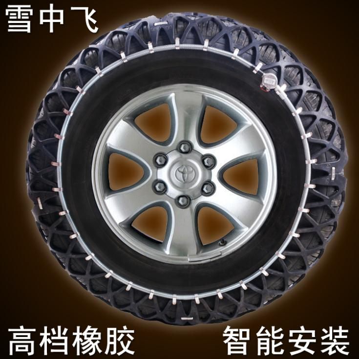 Genuine Smart Car Rubber Anti Skid Chains Tendon Thickening Sedan Suv Tire Snow In From Automobiles Motorcycles On