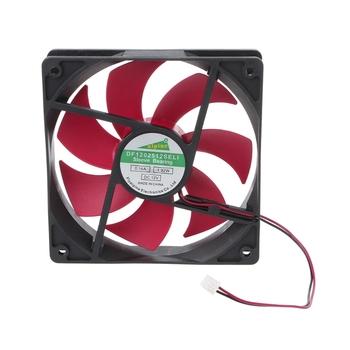 12025 120mm DC12V 0 2A 2 złącze pinowe chłodzenia do komputera wentylator pudełko chłodzenie procesora CPU tanie i dobre opinie BGEKTOTH NONE CN (pochodzenie) Komputer przypadku OTHER 2 5 W Fluid Łożyska 30000 godzin 2000±10 RPM 2PIN 4NB600006