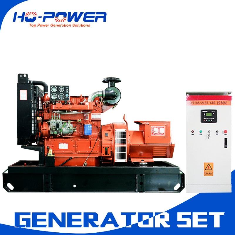 weifang ricardo low price small 20kw 25 kva permanent magnet generator
