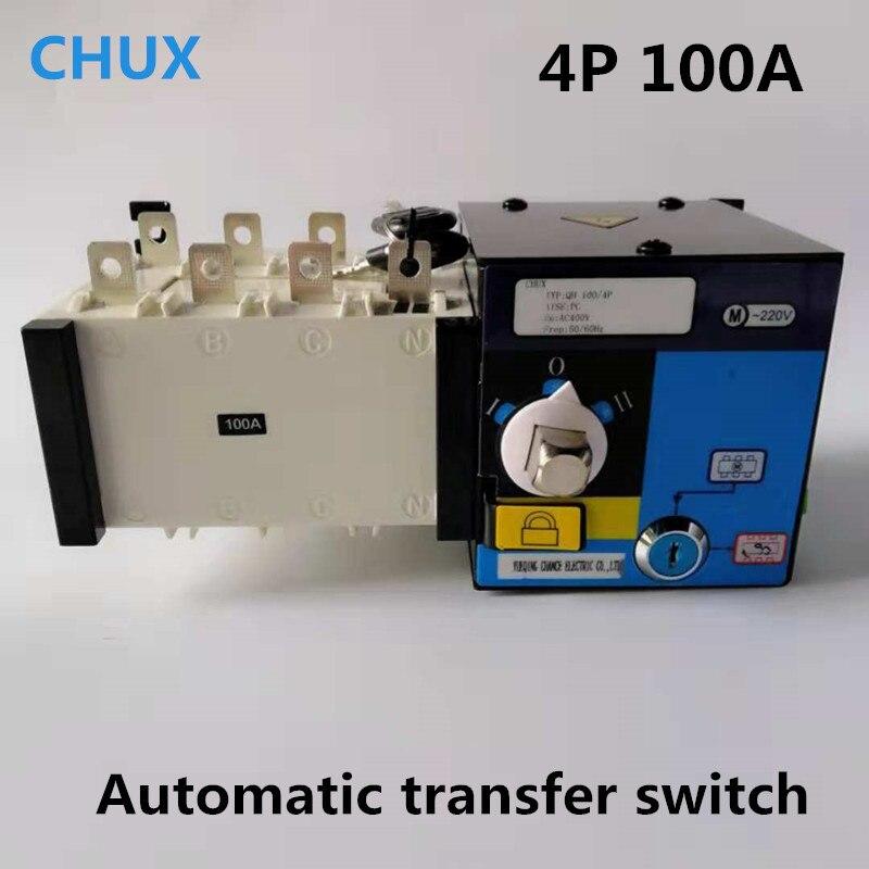 Double Pouvoir Commutateur De Transfert Automatique 4 p 100A 3 Phases PC Grade 380 v Circuit Disjoncteur type D'isolation ATS