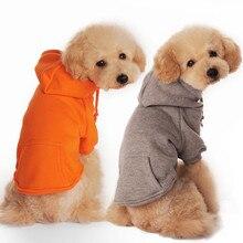 Новая осенне-зимняя одежда для собак из хлопка, четыре фута, теплые куртки для маленьких собак, куртка с капюшоном для щенков, 4 цвета