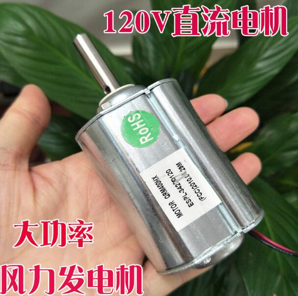 Used 120V DC power DC motor generators for wind turbines Free shipping 1783 image