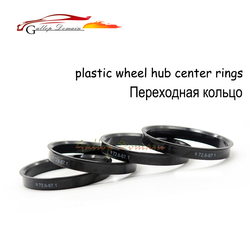 4pieces/lots 67.1-66.1 Hub Centric Rings OD=67.1mm ID=66.1mm Plastic Wheel hub rings Free Shipping Car-Styling