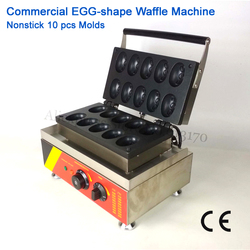 Commercial Egg Shaped Waffle Machine Big Egg Waffle Baker Stainless Steel Fast Food Chain Snack Machine 220V/110V