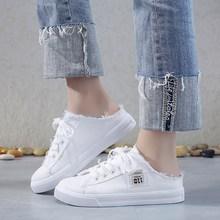 7ce1c1c8 2019 verano nuevos zapatos de lona de las mujeres es la mitad de zapatillas  con No volver a Pedal perezoso versión coreana Baita.