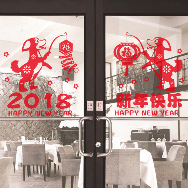 New year decoration 2018 zodiac signs dog wall sticker festival lantern overseas chinese home store window