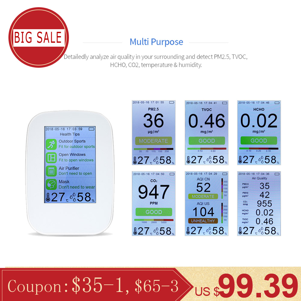 KKMOON Digital Air Quality Detector Indoor Outdoor HCHO TVOC Tester CO2 Meter Monitor Tester With Rechargeable