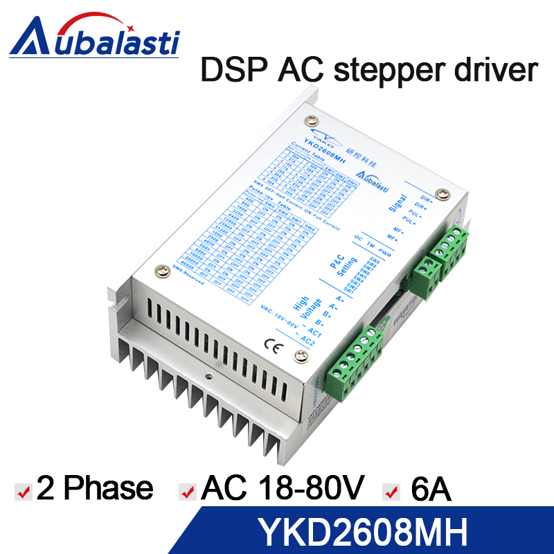 2 Phase stepper motor driver YKD2608MH DSP match with 57 86 stepper motor use for cnc engraver and cutting machine laser cutting machine 57 stepper motor with copper gear