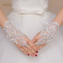 Белый слоновой кости Красный Короткие Свадебные перчатки длина запястья без пальцев кружева аппликации блестки Свадебные перчатки Недорогие свадебные аксессуары