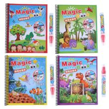 Reusable Magic Water Drawing Book Coloring Book Doodle with Pen Painting Board Juguetes Kid Toys For Children Education Drawing