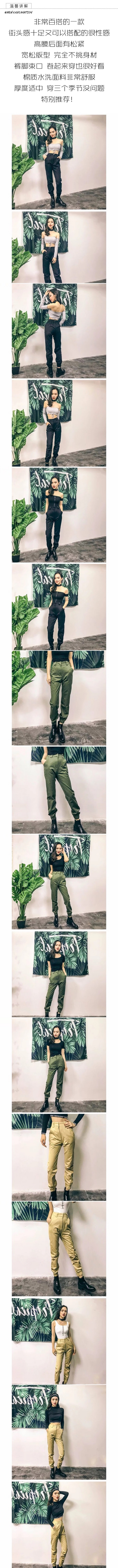 High waist pants camouflage loose joggers women army harem camo pants streetwear punk black cargo pants women capris trousers 11