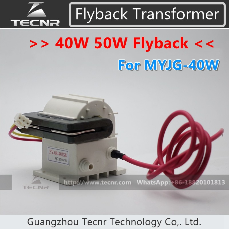40W 50W high voltage flyback transformer  for 50W CO2 laser power supply MYJG40W high voltage flyback transformer for co2 50w laser power supply