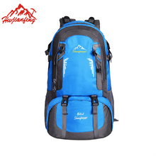 60L Outdoor Climbing Bag Backpack Camping Waterproof Mountaineering Hiking Backpacks Sport Rucksack