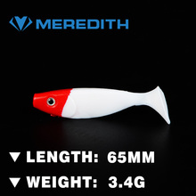 MEREDITH LURE JX53-07 Fishing Lure 10PCS 3.4g 65MM  fishing soft lures fishing lures soft bait fish