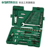 SATA 56 шт. набор инструментов комбинация трещотка коробка ключ, авто ремонт автомобиля ремонт инструмент ремонт автомобиля 09509