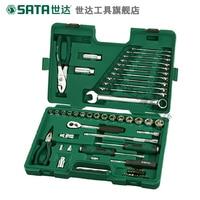 SATA 56pcs Toolbox combination ratchet box wrench, auto repair car repair tool repair car 09509