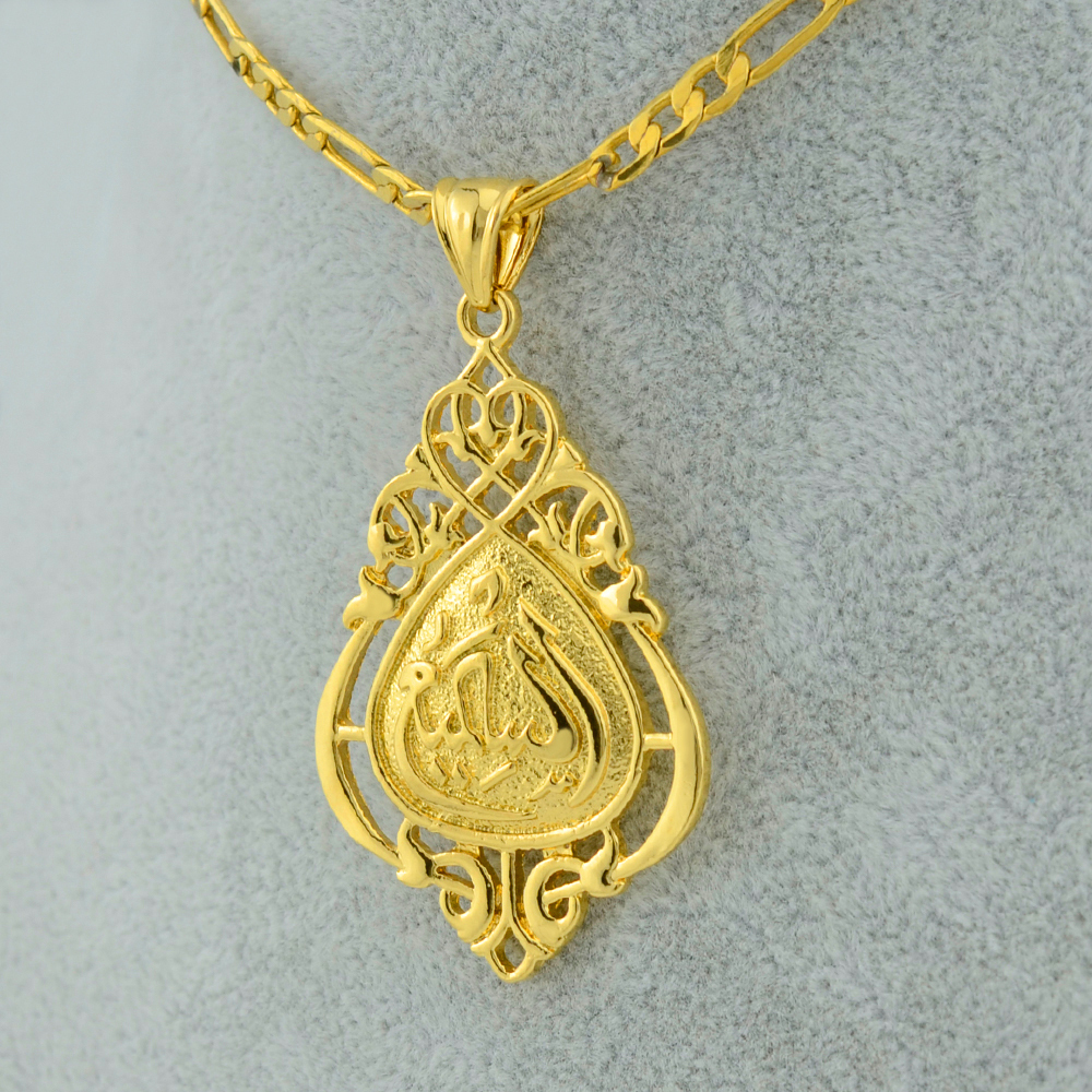 Anniyo Allah Pendant Necklace Muslim Islamic Arabic Jewelry Women
