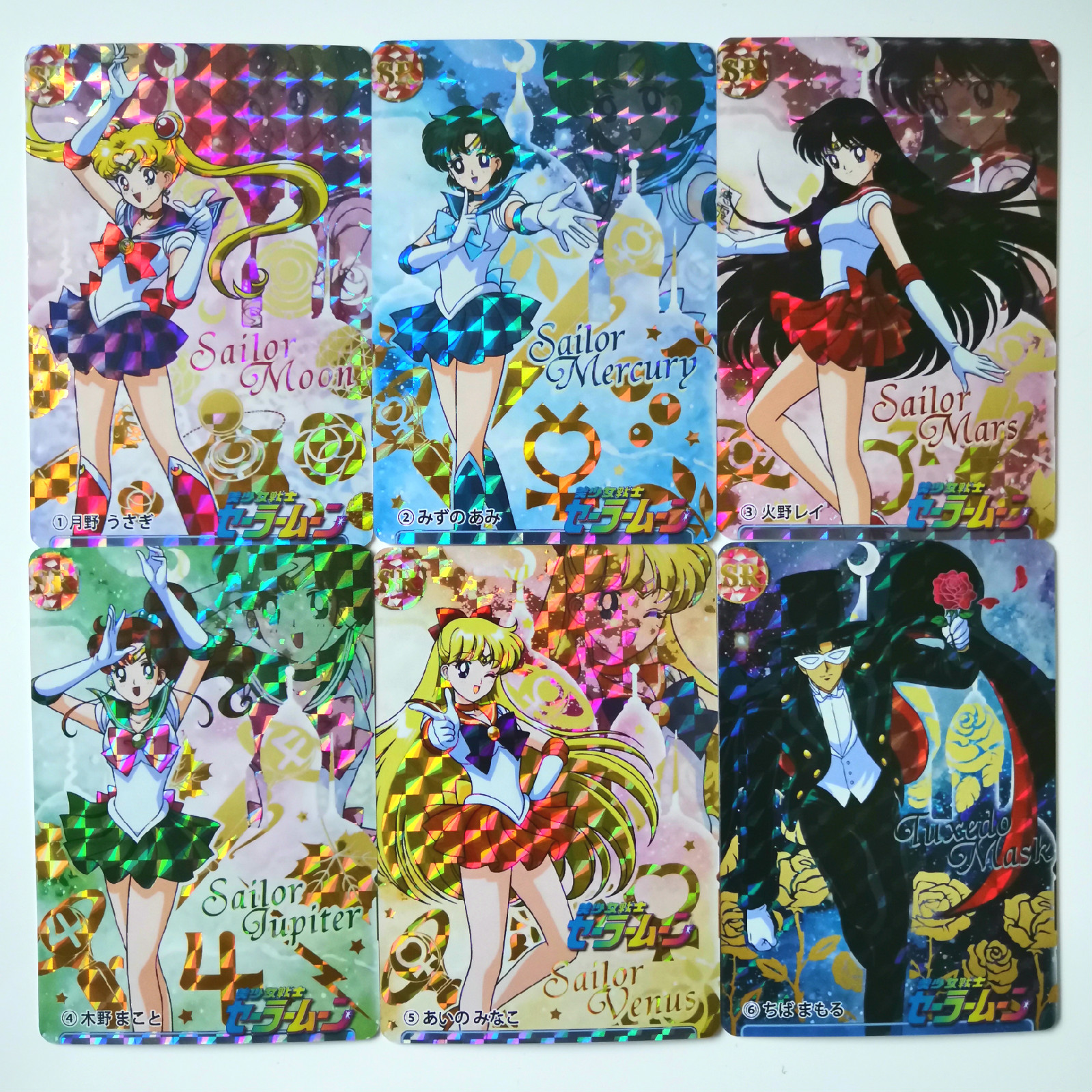 9pcs/set Sailor Moon Toys Hobbies Hobby Collectibles Game Collection Anime Cards