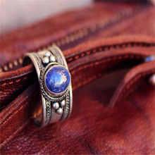 Anillo abierto tibetano Vintage de lapislázuli, R033