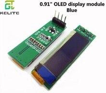 HAILANGNIAO 1 Stücke 0,91 Zoll OLED LCD Modul SPI/IIC Schnittstelle 128*32 Dot Matrix BLAU