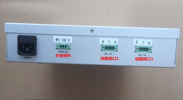 Supermarket security alarm system with sound and light alarm 58Khz eas system with non visual design