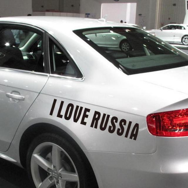Newest Arrival Car Truck Decal The JDM I Love Russia Custom Car - Custom vinyl decals for cars jdm
