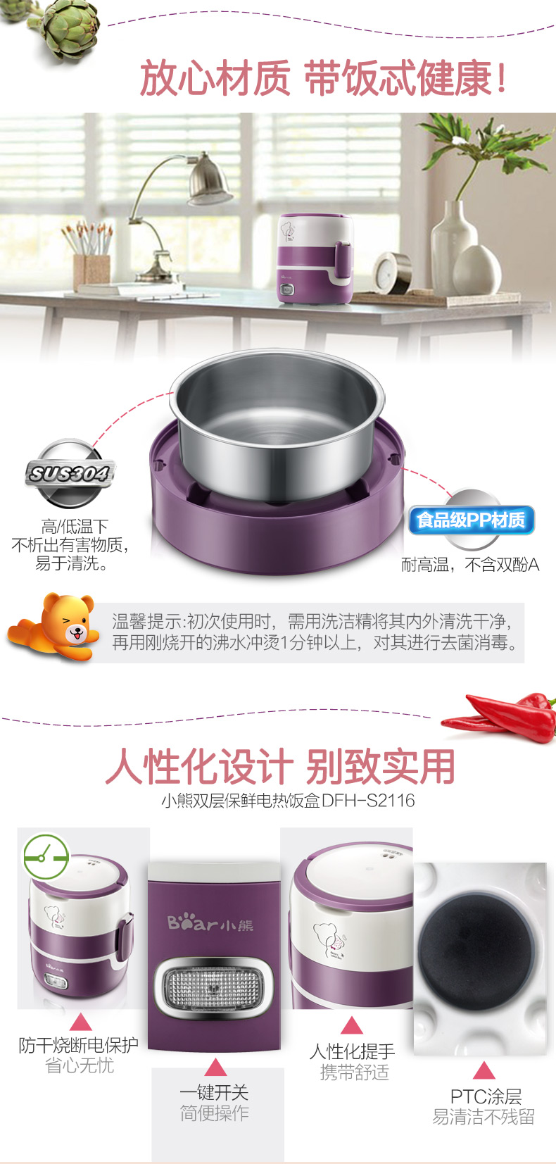 Lunch Electric Box Mini Can Be Inserted Electric Heating Portable Rice Cooker Steaming Rice Cooker  Double Electric Lunch Box 7