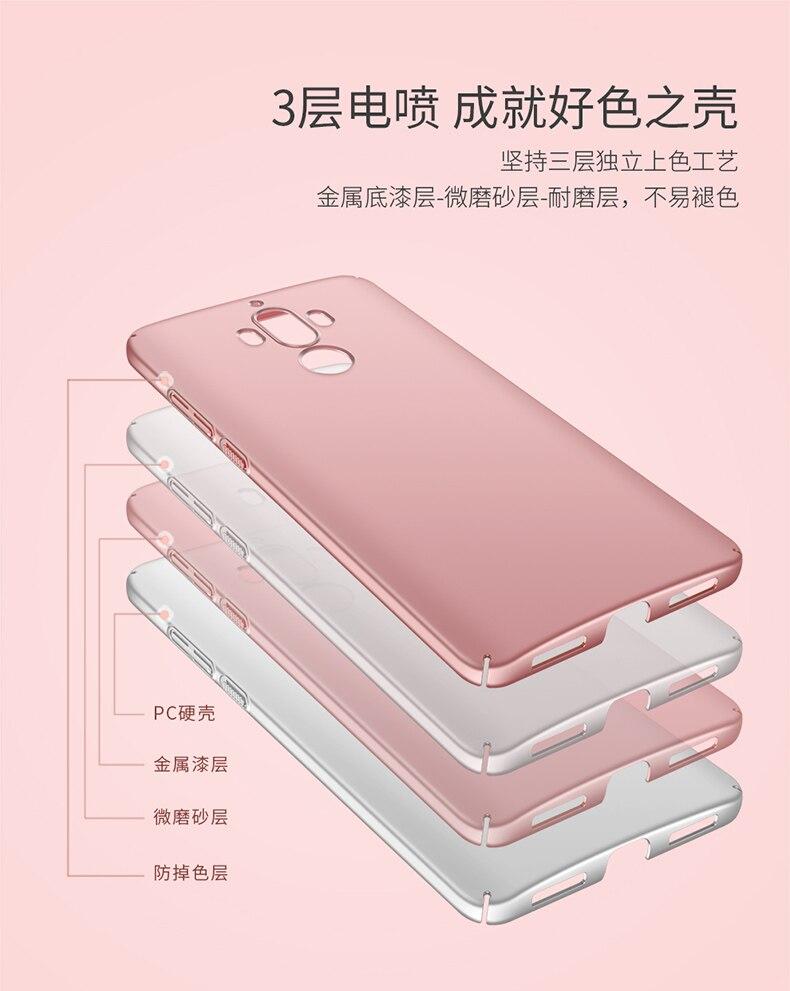 WolfRule για κάλυμμα θήκη Huawei Mate 9 Anti Knock - Ανταλλακτικά και αξεσουάρ κινητών τηλεφώνων - Φωτογραφία 2