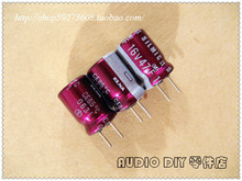 все цены на 30PCS ELNA purple red robe SILMIC II on behalf of 47uF/16V audio electrolytic capacitor (8*12 the origl package) free shipping онлайн