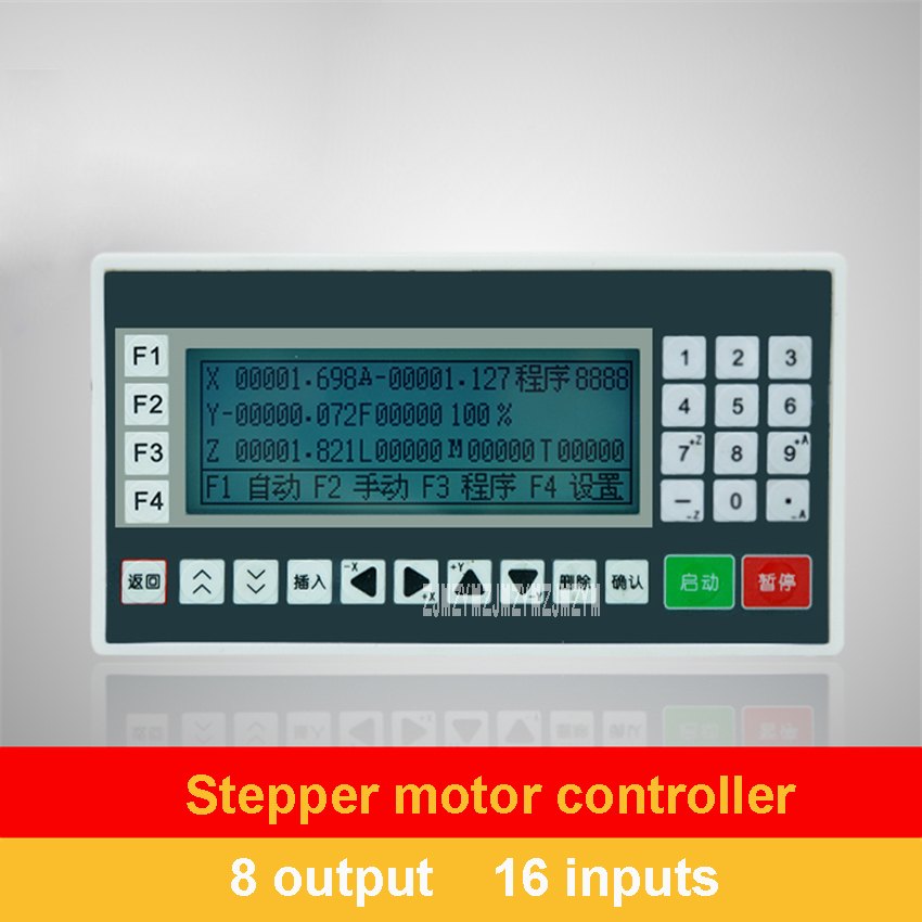 RH55 Stepper Servo Motor Controller 2nd Generation Programmable Four-axis Motor Positive And Reverse Pulse Controller 24V 10W