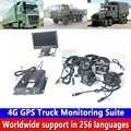 Réseau sans fil à distance 4 voies vidéo surveillance 4G GPS camion kit de surveillance transporteur/boîte camion/véhicule tout-terrain PAL/NTSC