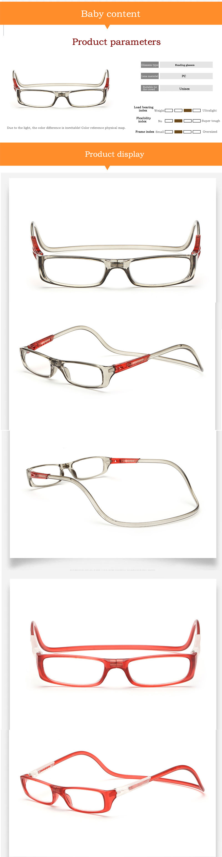 66263742d3b New Fashion Hanging Neck Reading Glasses Magnet Folding Convenient ...