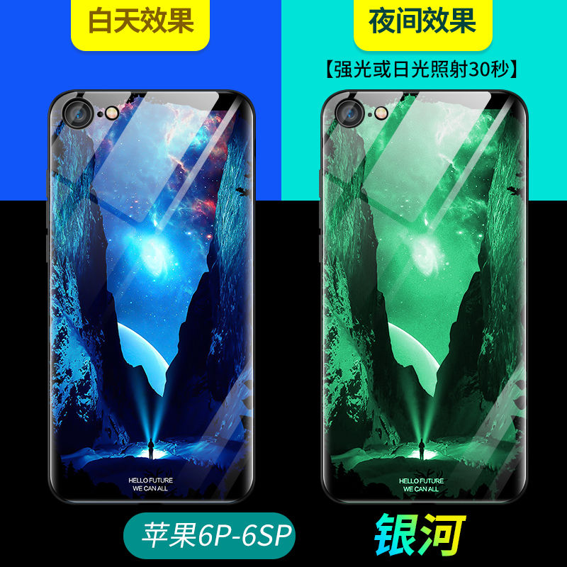 HTB1rijFUVzqK1RjSZFvq6AB7VXaD Luminous Tempered Glass Case For iPhone 5 5S SE 6 6S 7 8 Plus Case Back Cover For iPhone X XR XS 11 Pro Max Case Cover Cell Bag