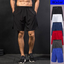 2018 New Runnings Shorts Men Compression Quick Dry Gyms Tights Sportings Shorts With Pocket Plus Size Surfings Shorts Men