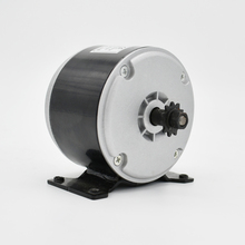 MY1016 250W 36V high speed electric bicycle permanent magnet DC motor  цены